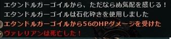 8853.jpg