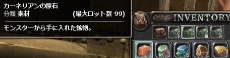 8881.jpg