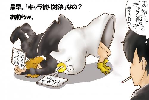 gintama008-のコピー
