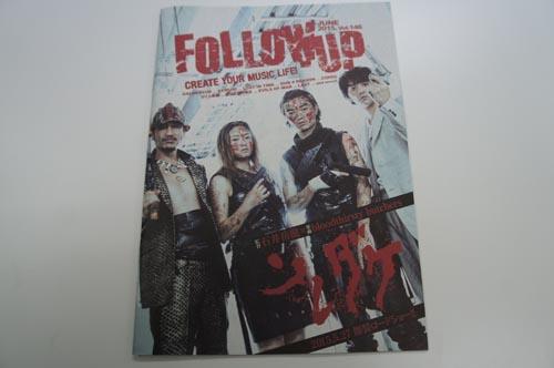 followup01.jpg