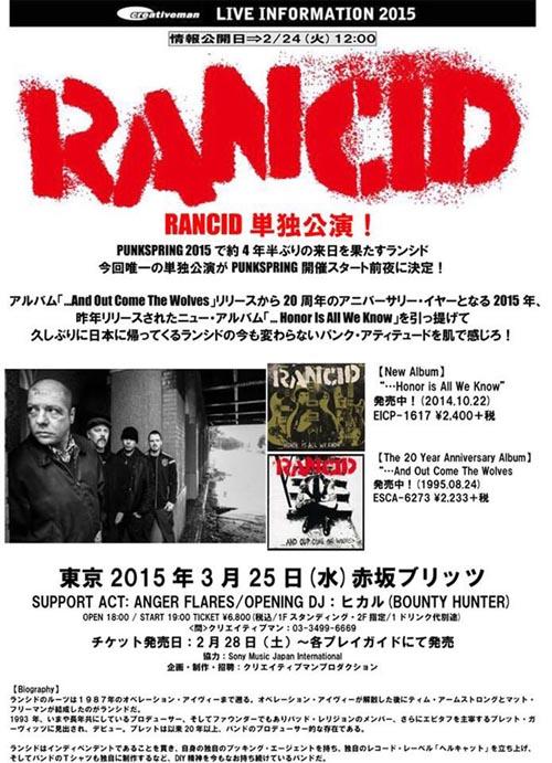 rancidjpn.jpg