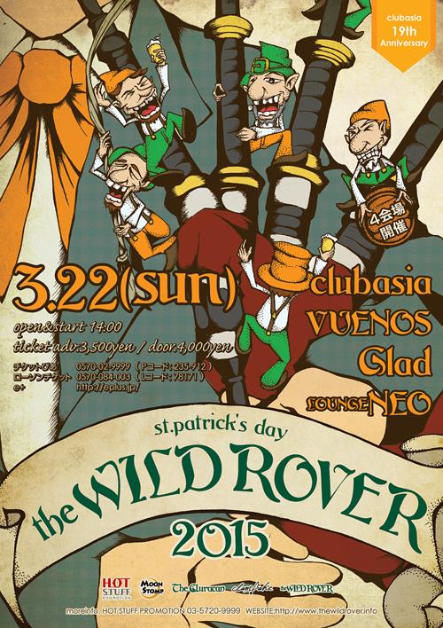 wildrover2015.jpg