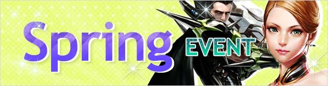 基本プレイ無料のスタイリッシュアクションMMORPG『カバルオンライン』 強化の秘薬が貰える「Spring EVENT」を開催!特別セール&限定アイテム販売も開始!!