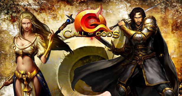 基本プレイ無料のブラウザファンタジーRPG 『コールオブゴッド』