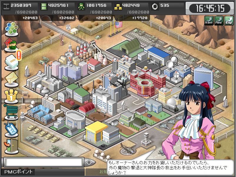 基本プレイ無料のブラウザ戦略シミュレーションゲーム 『大戦略WEB』