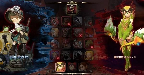 基本無料のノンターゲティングアクションRPG『ドラゴンネスト』 より熾烈な戦闘が強いられる「英雄の戦場ハードコア」「レッドドラゴンネストハードコア」の情報公開