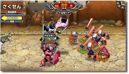 基本プレイ無料の人気PCブラウザゲーム『ドラゴンクエスト モンスターパレード』 「ドラゴンクエストヒーローズ 闇竜と世界樹の城」の発売を記念して特別イベントを開始!!