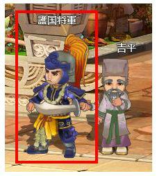 基本無料の新作ブラウザRPG『幻想三国志WEB』 新ワールド「絶影」オープン!キャラクターレベル60まで開放
