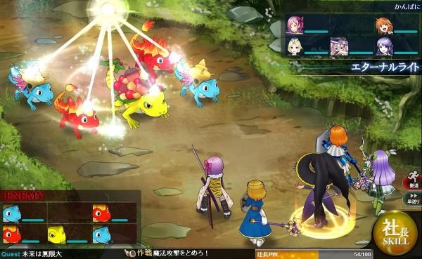 基本無料のブラウザファンタジーRPG『かんぱに☆ガールズ』 4人のキャラクターストーリーを追加!キャラクター専用の新武器・新スキルも登場