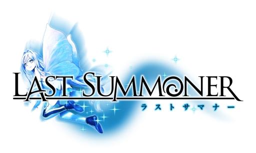 基本プレイ無料のブラウザタクティカルRPG 『ラストサマナー』