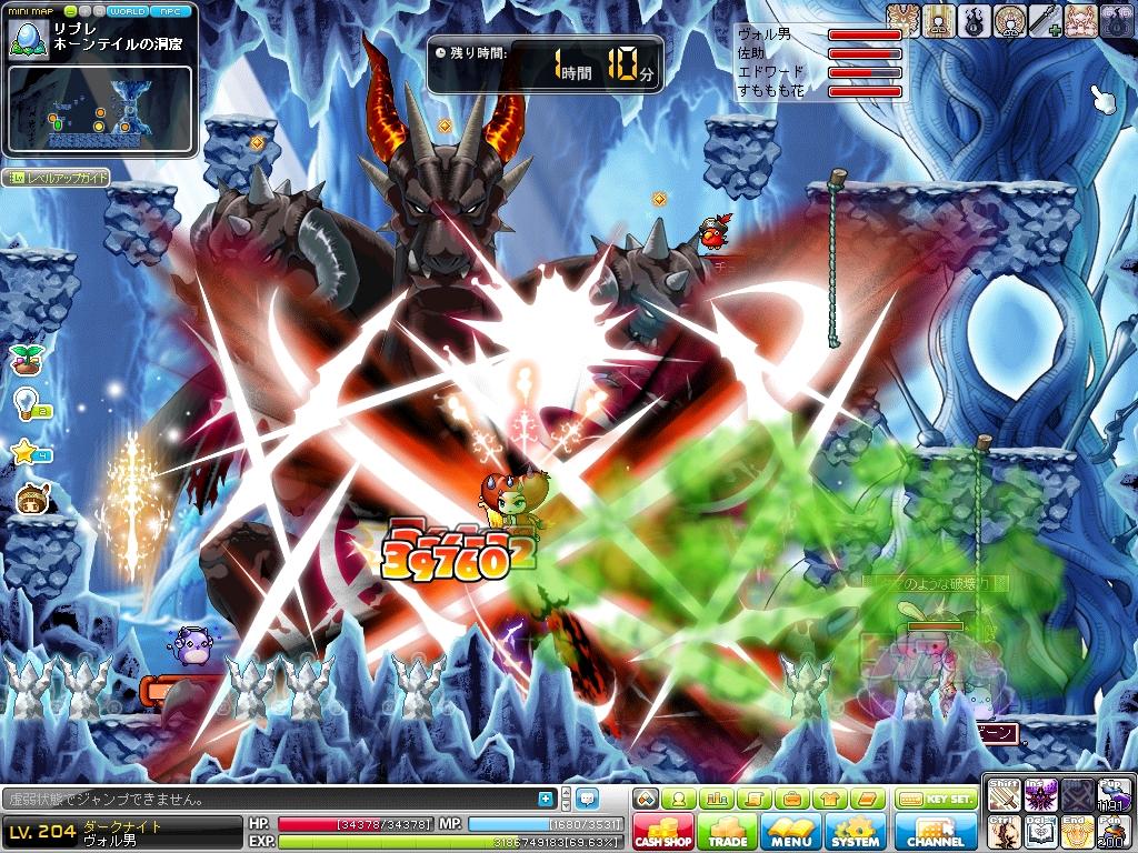 基本プレイ無料の横スクロールアクションRPG 『メイプルストーリー』