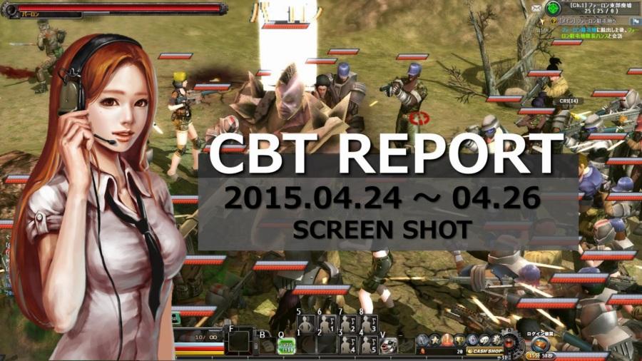 基本無料の銃弾飛び交うMMORPG『メタルリーパー』 クローズドβテスト(CBT)現場レポートが到着!3日間のプレミアム体験をスクリーンショットで紹介!!