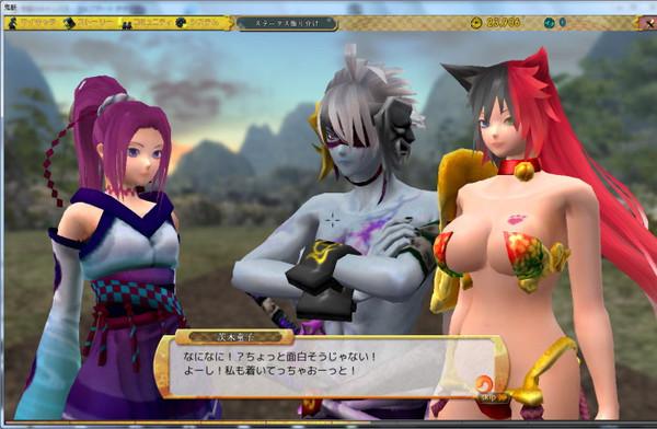 基本プレイ無料の和風オンラインMMORPG 『鬼斬(おにぎり)』