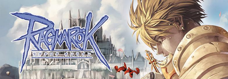 体験無料の王道オンラインRPG 『ラグナロクオンライン』
