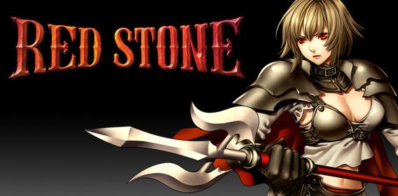 永久無料のオンラインRPG 『レッドストーン』