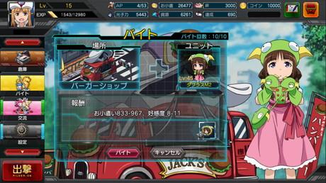 ブラウザ戦略シミュレーションゲーム 『ロボットガールズZ ONLINE』