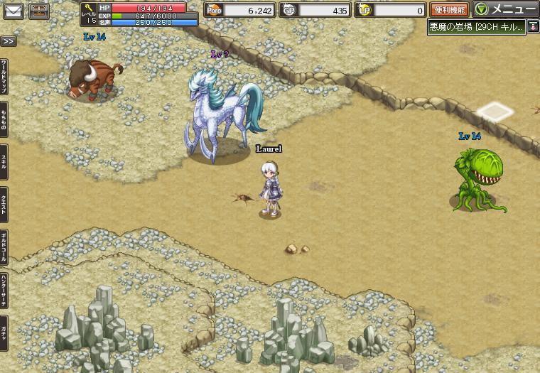 国産ブラウザファンタジーRPG 『剣と魔法のログレス』