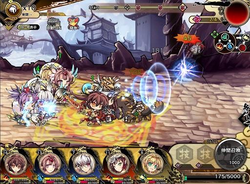 基本無料のブラウザ進撃RPG『九十九姫』