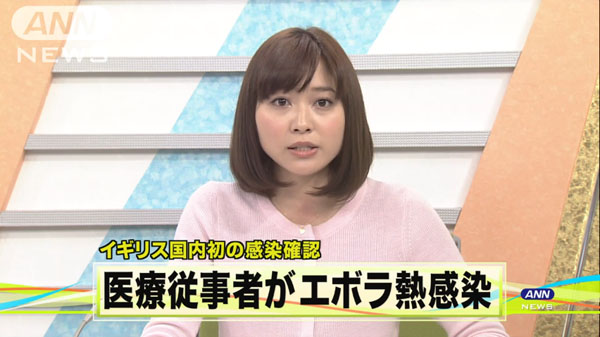 00485_Ebola_England_kansen_hatsu_kakunin_201412_01.jpg