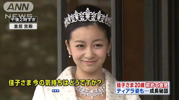 00486_akishinonomiya_kako_naishinnou_goseinen_201412_02.jpg