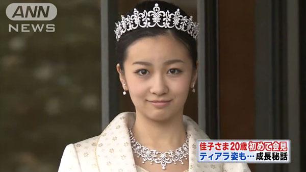 00486_akishinonomiya_kako_naishinnou_goseinen_201412_06.jpg