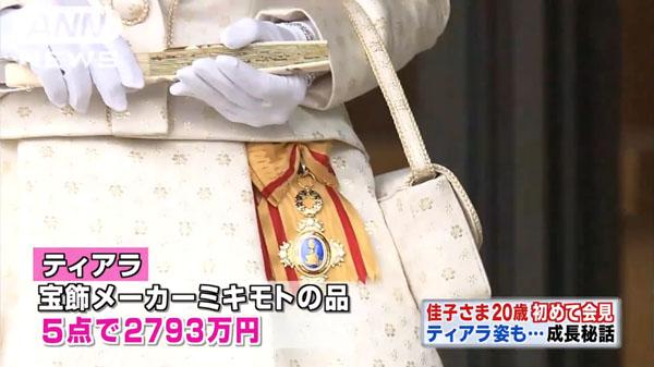 00486_akishinonomiya_kako_naishinnou_goseinen_201412_07.jpg