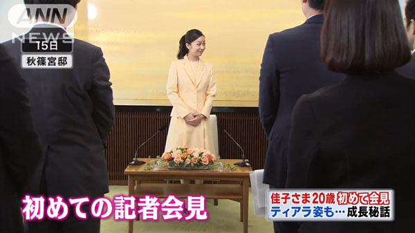 00486_akishinonomiya_kako_naishinnou_goseinen_201412_10.jpg