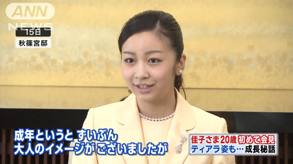 00486_akishinonomiya_kako_naishinnou_goseinen_201412_11.jpg
