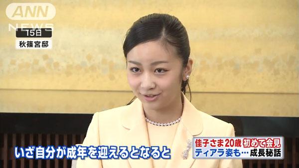 00486_akishinonomiya_kako_naishinnou_goseinen_201412_12.jpg