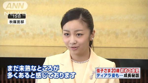 00486_akishinonomiya_kako_naishinnou_goseinen_201412_13.jpg