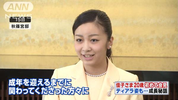 00486_akishinonomiya_kako_naishinnou_goseinen_201412_14.jpg