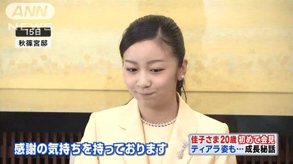 00486_akishinonomiya_kako_naishinnou_goseinen_201412_15.jpg