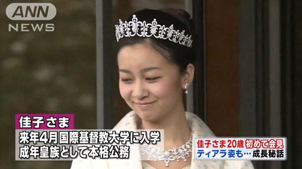 00486_akishinonomiya_kako_naishinnou_goseinen_201412_16.jpg