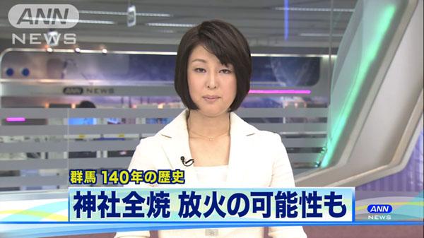 00487_gunma_takayama_jinjya_kasai_201412_01.jpg