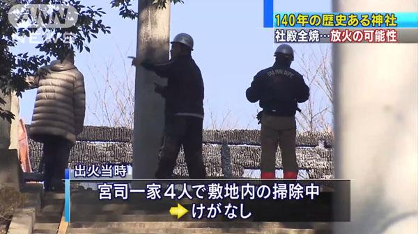00487_gunma_takayama_jinjya_kasai_201412_04.jpg