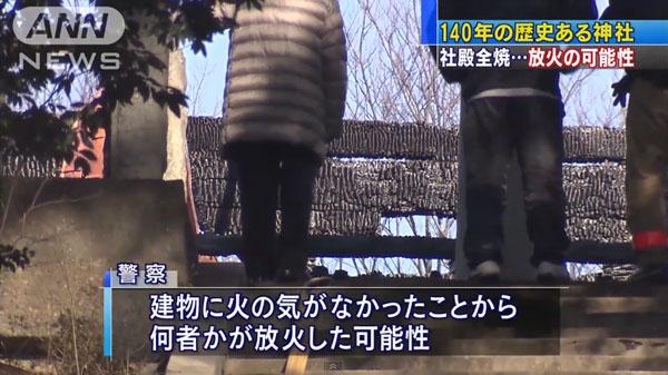 00487_gunma_takayama_jinjya_kasai_201412_05.jpg