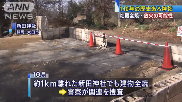 00487_gunma_takayama_jinjya_kasai_201412_07.jpg