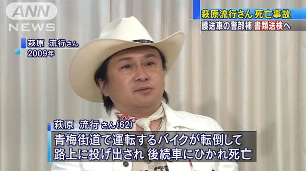 0210_Hagiwara_Nagare_fuhou_201504_d_02.jpg
