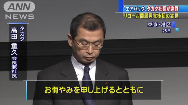 0231_Takata_airbag_recall_Toyota_Nissan_201505_b_02.jpg