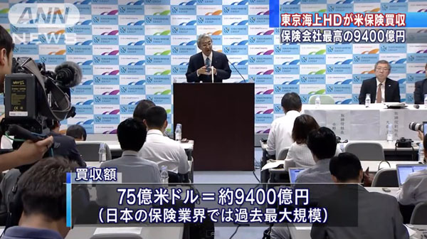 0274_TokyoKaijyoHD_HCC_baisyuu_201506_02.jpg