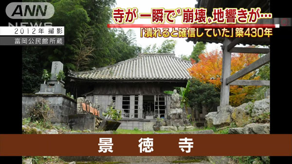 0276_Tokushima_Keitokuji_toukai_201506_03.jpg