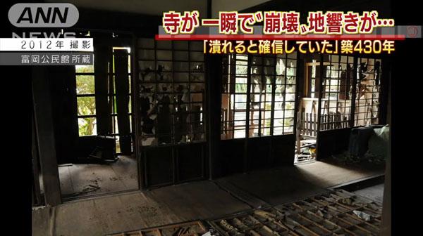 0276_Tokushima_Keitokuji_toukai_201506_13.jpg
