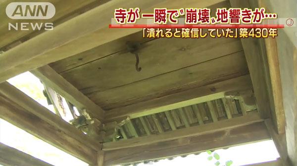 0276_Tokushima_Keitokuji_toukai_201506_14.jpg