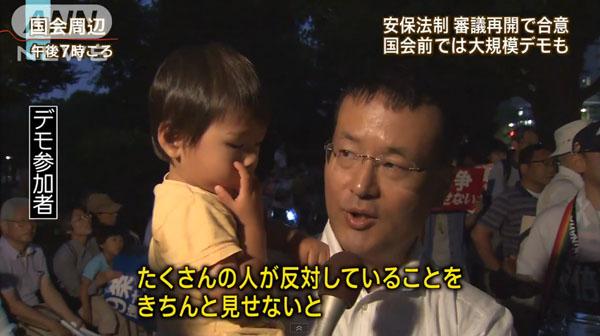 0277_anzenhosyouhouan_hantai_demo_201506_b_03.jpg