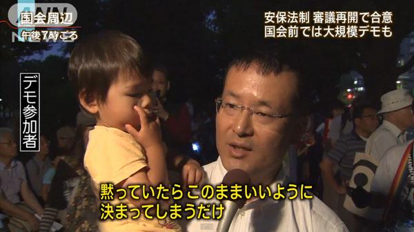 0277_anzenhosyouhouan_hantai_demo_201506_b_04.jpg