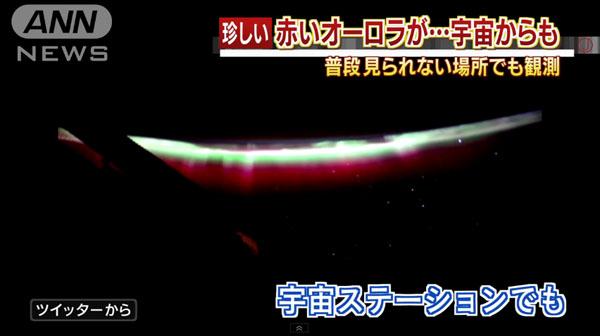 0292_red_Aurora_teiido_jikiarashi_201506_02.jpg