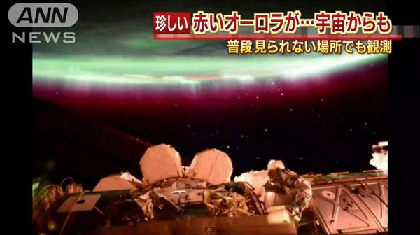 0292_red_Aurora_teiido_jikiarashi_201506_03.jpg