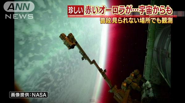 0292_red_Aurora_teiido_jikiarashi_201506_05.jpg