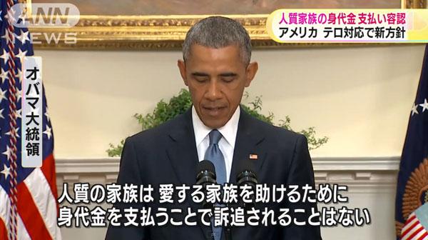 0293_USA_anti_terrorism_program_henkou_201506_02.jpg