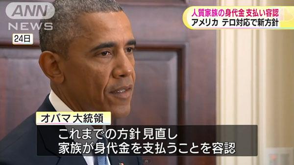0293_USA_anti_terrorism_program_henkou_201506_03.jpg